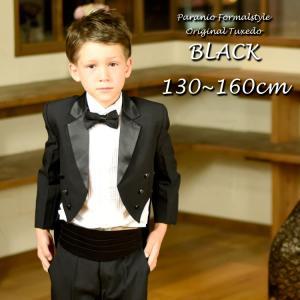 タキシード 男の子 フォーマル 5点フルセット ブラック 130-160cm|paranino-formalstyle