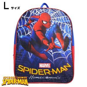 リュックサック マーベル スパイダーマン Lサイズ|paranino-formalstyle