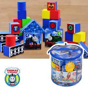 きかんしゃトーマス ソフトブロック 50個 セット 積木 軽い 2歳 3歳 おもちゃ 知育玩具|paranino-formalstyle