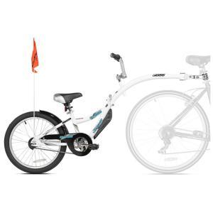 補助自転車 ポタリング 20インチ ウィライド コパイロット トレーラーサイクル タンデムバイク Weeride  86477|paranino-formalstyle