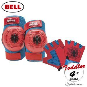 メーカー:BELL 対象年齢:3歳頃から5歳頃まで セット内容:肘パッド×2、膝パッド×2、グローブ...