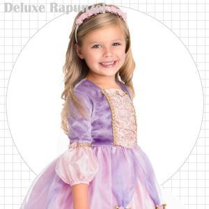 ラプンツェル コスチューム 100-125cm 女の子 プリンセス ドレス ハロウィン 仮装 子供 ...