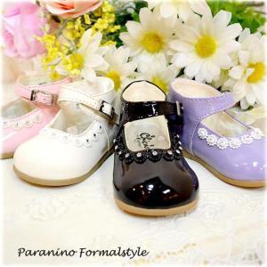 在庫一掃セール/ フォーマル靴 女の子 10-10.5cm ベージュ パープル ブラック シューズ|paranino