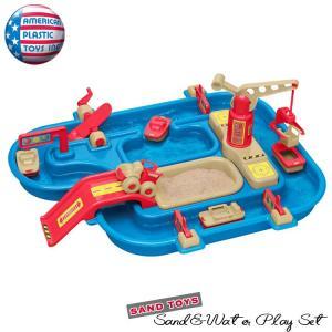 水遊び サンド&ウォーター プレイテーブル プレイセット 水遊び 砂遊び アメリカンプラスチックトイズ APT