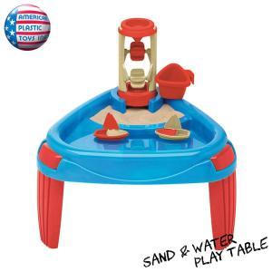砂場 サンド&ウォーター プレイテーブル プレイセット 水遊び 砂遊び アメリカンプラスチックトイズ APT
