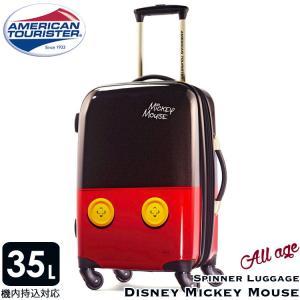 1月上旬入荷予約販売/ キャリーバッグ アメリカンツーリスター ディズニー ミッキーマウス スピナー...
