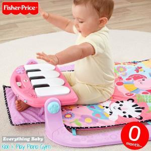 ポイント10倍/ キック&プレイ ベビージム あんよでキック 4WAYピアノジム ピンク 新生児 フィッシャープライス BMH48