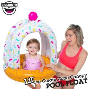 浮き輪 ビッグマウス ベビー フロート 屋根付き アイスクリーム 赤ちゃん 1歳から 幼児 子供用 ...