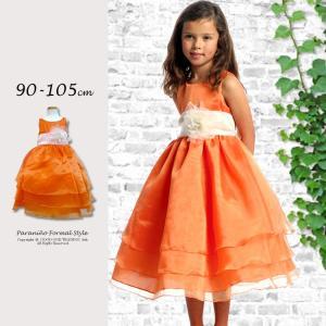 クリアランス売りつくし/ 子供 ドレス フォーマル 女の子 90-115cm オレンジ バネッサ|paranino