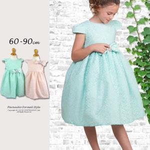 クリアランス売りつくし/ ベビードレス フォーマル 女の子 60-90cm ピンク グリーン ケイラ|paranino