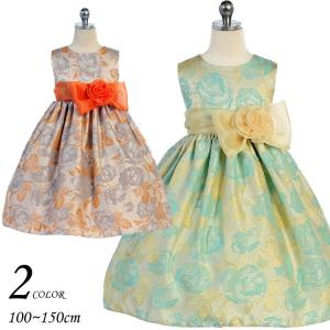 2b2609aa78999 Springsale  子供 ドレス フォーマル 女の子 100-150cm オレンジ グリーン イルゼ