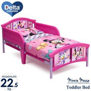 デルタ トドラーベッド 子供用 家具 子供部屋 ベッド Delta ディズニー ミニーマウス