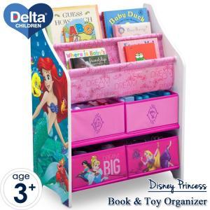 デルタ 本棚 おもちゃ箱 子供用 家具 収納 Delta ディズニー プリンセス disney_y