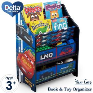 デルタ 本棚 おもちゃ箱 子供用 家具 収納 Delta ディズニー カーズ disney_y