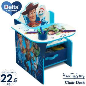 メーカー:Delta サイズ:W52×H59×D58 cm 重さ:9.2kg 対象年齢:3歳頃から2...
