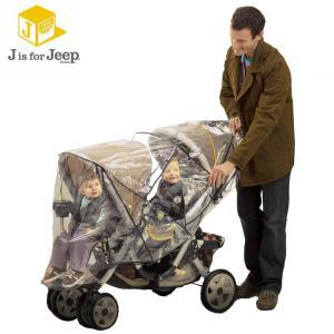 Jeep 2人乗り タンデム ベビーカー デラックス レインカバー 雨 雪 風除け Jeep (DM便不可)
