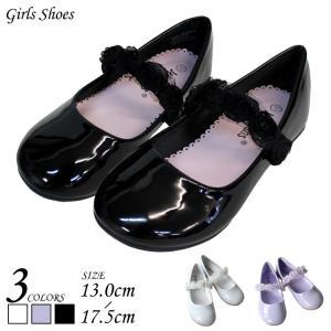 フォーマル 靴 女の子 13-17.5cm ホワイト ピンク ラベンダー ブラック フラット シューズ|paranino