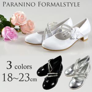 フォーマル靴 女の子 18-23cm ホワイト シルバー ブラック シューズ|paranino