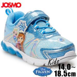 12月14日入荷予約販売/ ディズニー アナと雪の女王 光る靴 スニーカー 子供靴 キッズスニーカー...
