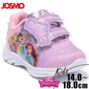 12月14日入荷予約販売/ ディズニー プリンセス ピンク 光る靴 スニーカー 子供靴 キッズスニー...