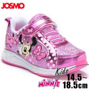 12月14日入荷予約販売/ ディズニー ミニーマウス ピンク 光る靴 スニーカー 子供靴 キッズスニ...