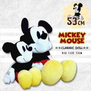 ぬいぐるみ 53cm ディズニー ミッキーマウス クラシックドール disney_y