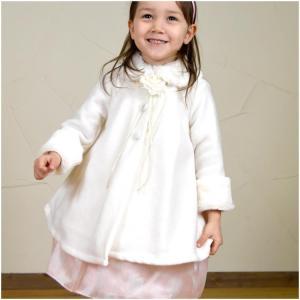 年末大SALE/ 子供服 ファー ロングコート 女の子 フォーマル コサージュ 帽子付き アイボリー 70-90cm|paranino