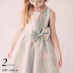 子供 ドレス フォーマル 女の子 100-160cm ブルー ゴールド エステレ|paranino