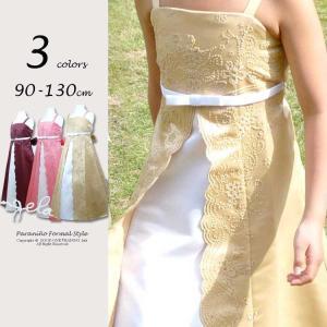 2a70746c414c1 エントリーで最大30倍  子供 ドレス 90-115cm ゴールド アンジェラ フォーマル ウェア