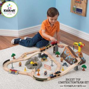 コンストラクション トレイン セット 収納バケツ付き 電車 車 遊び 玩具 おもちゃ キッドクラフト kidkraft 17805|paranino
