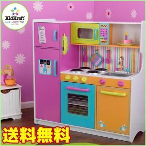 DX ビッグ&ブライトキッチン 大きなキッチン ままごと キッドクラフト kidkraft 53100|paranino