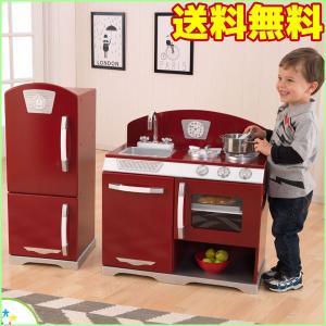 廃盤/ キッドクラフトクランベリーレトロ冷蔵庫&キッチンセットままごと木製