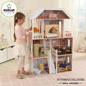サバナ ドールハウス ブックケース りかちゃん バービー人形のお家 キッドクラフト kidkraft 67023|paranino
