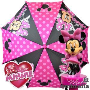 ポイント10倍/ 子ども傘 キッズ傘 雨具 ディズニー ミニーマウス 40cm ピンク 小児用 キッズ 安全手開き (DM便不可)