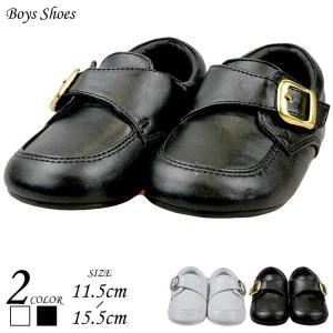 フォーマル靴 男の子 11.5-15.5cm ホワイト ブラック シューズ paranino