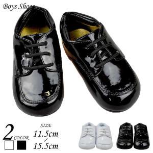 フォーマル靴 男の子 11.5-15.5cm ホワイト ブラック シューズ|paranino