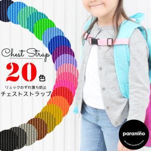 メーカー:Private Brand 対象:子供から大人まで  リュック、バックパックに取り付けて ...