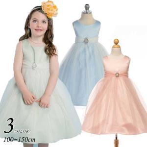 子供 ドレス フォーマル 女の子 100-150cm ピンク ブルー グリーン ルナ|paranino