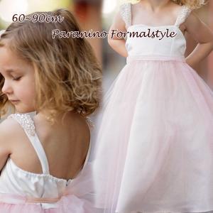 サマーセール/ 子供 ドレス フォーマル 女の子 90-160cm ピンク ジュリアーノ paranino