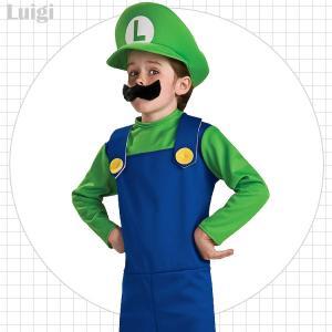 スーパーマリオ ルイージ ハロウィン コスチューム 男の子 105-150cm 衣装 子供 Rubi...