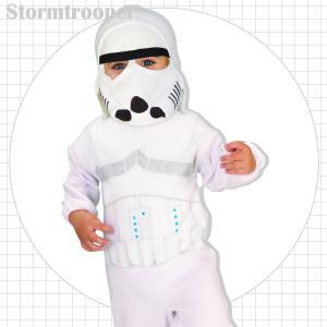 ハロウィンパーティーやお誕生日会、お遊戯会の衣装に! 可愛く変装してHalloweenを楽しもう!!...