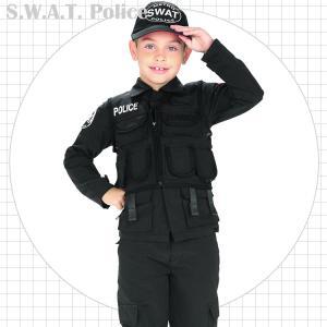 スワット ポリス コスチューム 男の子 90-150cm ハロウィン 仮装 子供 衣装 コスプレの商品画像 ナビ