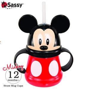 【Sassy(サッシー)×Disney(ディズニー)のコラボレーション商品】  コップのみや、ストロ...
