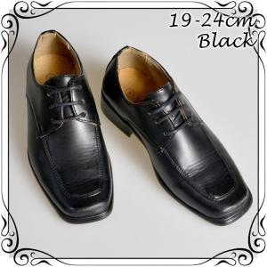 フォーマル靴 紐靴 男の子 ブラック 19-24cm|paranino