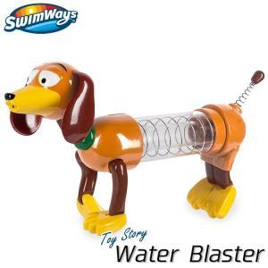 水鉄砲 トイストーリー スリンキー ウォーターガン 水遊び 水てっぽう ToyStory Swimways