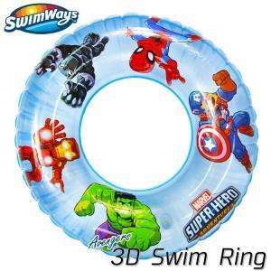 メーカー:SwimWays 対象年齢:3歳から5歳頃まで(メーカー参照)  ※アメリカでプールグッズ...