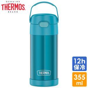 ・容量:12オンス(約350ml)  ・魔法びんと同じ高真空断熱なので、結露もせず冷たさをキープ。 ...
