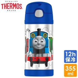 メーカー:THERMOS 容量:12オンス(約360ml) サイズ:約 W6.8cm×H18.6cm...