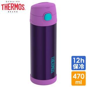 【商品説明】 メーカー:THERMOS サイズ:21.5×6.8cm 容量:16オンス(約470ml...