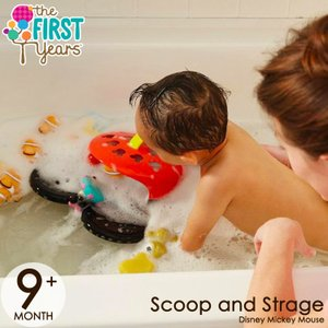 お風呂のおもちゃを簡単に楽しく!おかたずけ! 沢山遊んだおもちゃを、最後はスクーパーですくって、 吸...